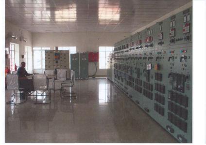 Control room buiding