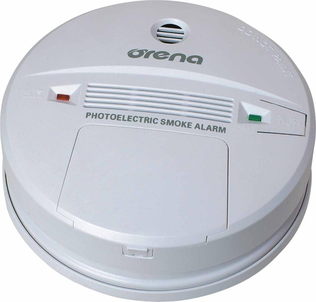 photoelectric_smoke_detector