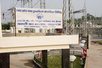 Sub-Station Srimau